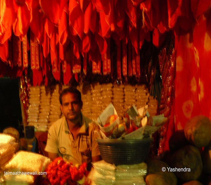 prasad shop thawe