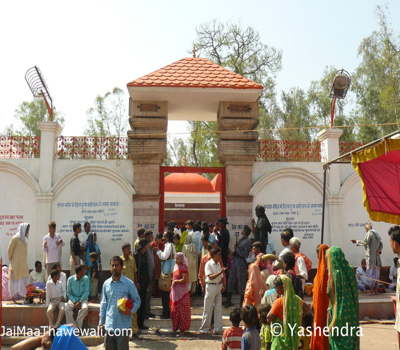 main gate of maa thawewali temple
