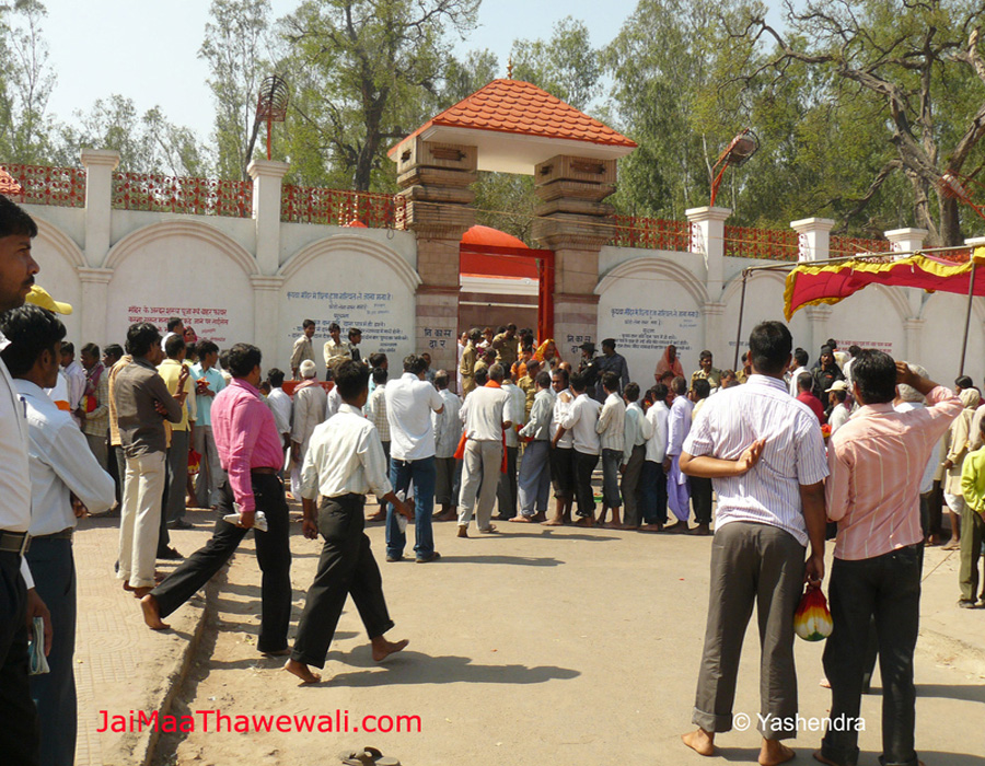 thawe temple main gate